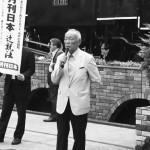 『月刊日本』イベント/2月のご案内