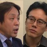 白井聡×菅野完 日本会議大批判(上)