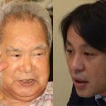 村上正邦×菅野完 日本会議を支配しているのは誰か