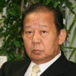 二階俊博 日本は平和外交を貫け