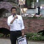 「企業担当制」で副大臣が外資の御用聞きになる 月刊日本辻説法