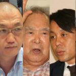 明日開催!『日本会議をめぐる四つの対話』出版記念イベント