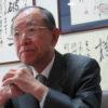 丹羽宇一郎 中国の連邦制移行は避けられない